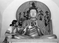 Dhipa and Buddha