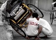Riksha India