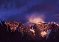 Shiva Range